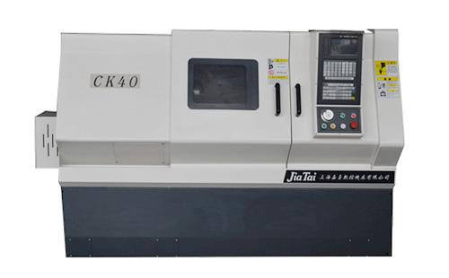 CK-40 数控车床