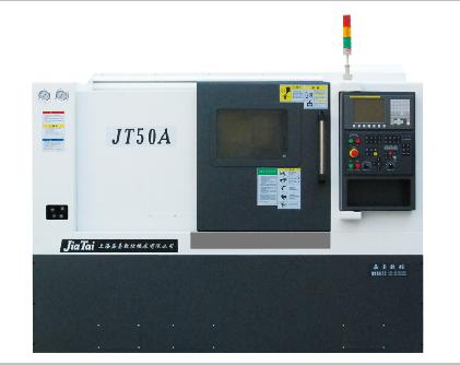 JT-50A 威尼斯人官方网站车床